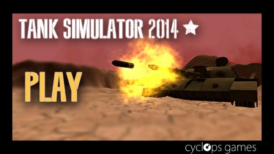 真實坦克模擬器(1)
