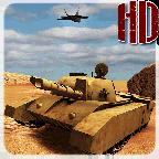 真實坦克模擬器