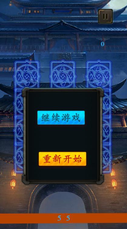 王城記憶(4)