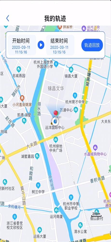 导航定位宝(2)