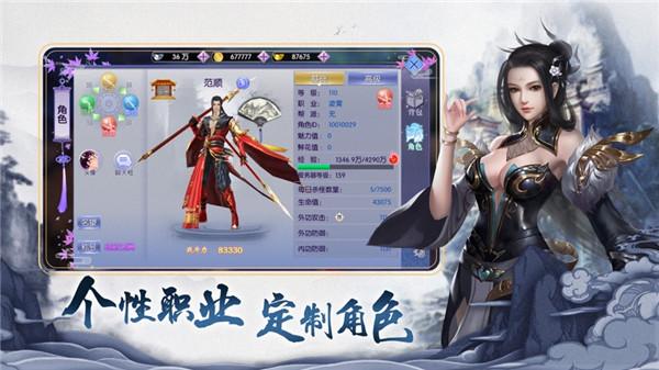 灵剑修仙成人版(4)