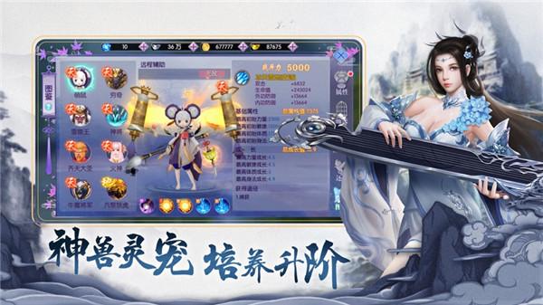 灵剑修仙成人版(2)