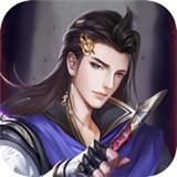 灵剑修仙成人版
