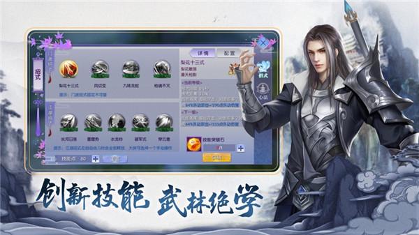 灵剑修仙成人版(1)