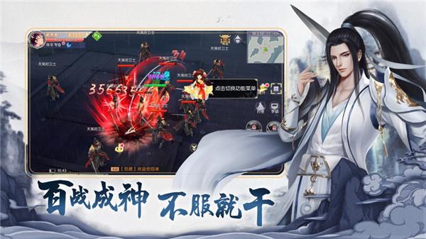 灵剑修仙成人版(3)