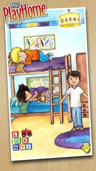 娃娃屋(4)