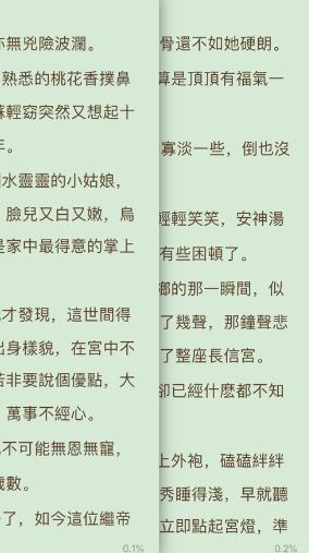 飞鱼小说(1)