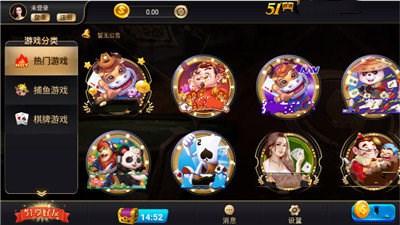 开元51棋牌(2)