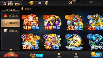 开元51棋牌(3)