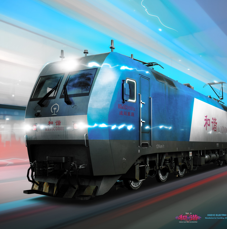 中国火车模拟12手机版