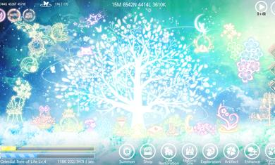 天树游戏(4)