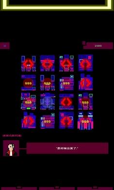 枪声赛博朋克RPG中文版(3)