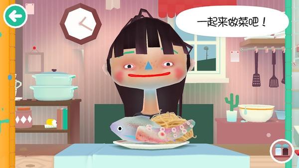 托卡小镇街边小吃(4)