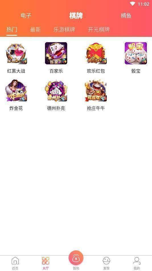 957娱乐官网版