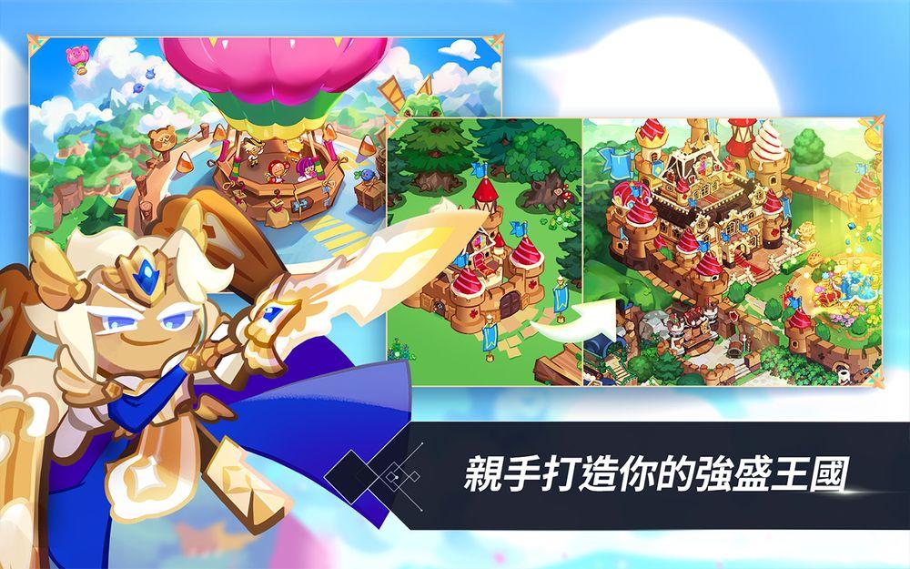 姜饼人王国(5)