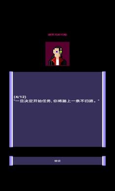 枪声赛博朋克RPG中文版(5)
