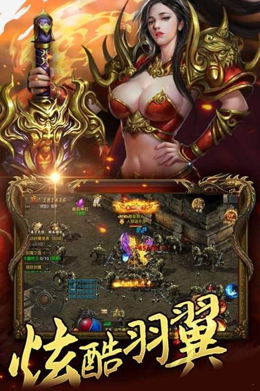 龙城战歌欧皇版(2)