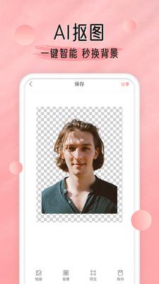 换脸软件(2)