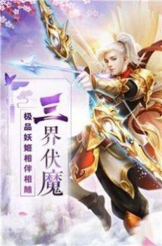 灭神屠妖传官网版(2)