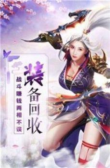 灭神屠妖传官网版(3)