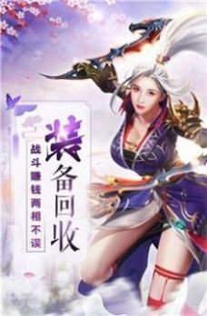 灭神屠妖传官网版游戏截图