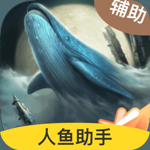 妄想山海(辅助脚本)稳定版