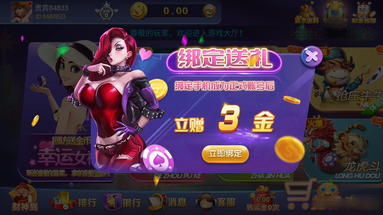 大嘴猴app(2)