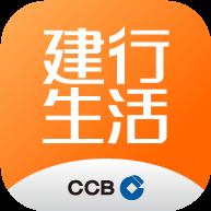 建行生活app官网版