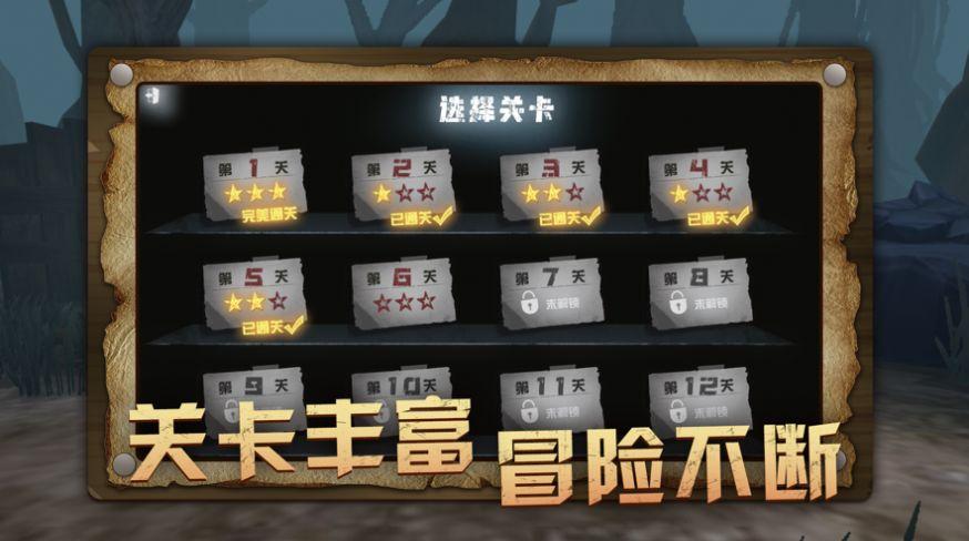 小小梦魇无尽噩梦(3)