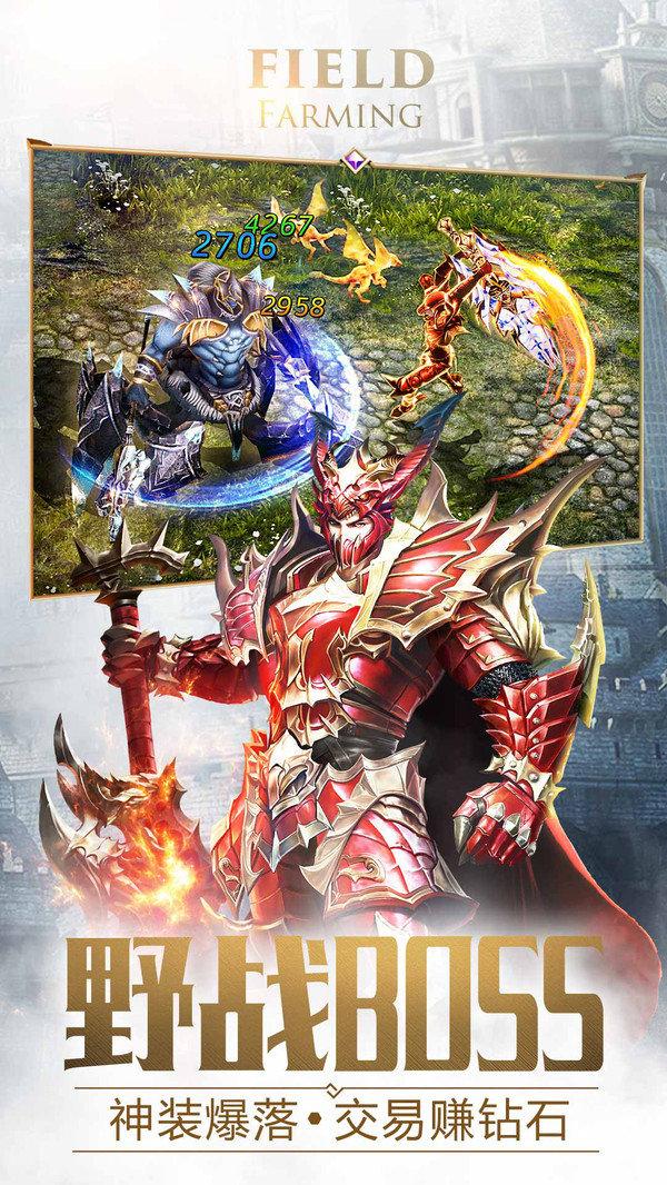 破坏之剑免费钻石版(2)
