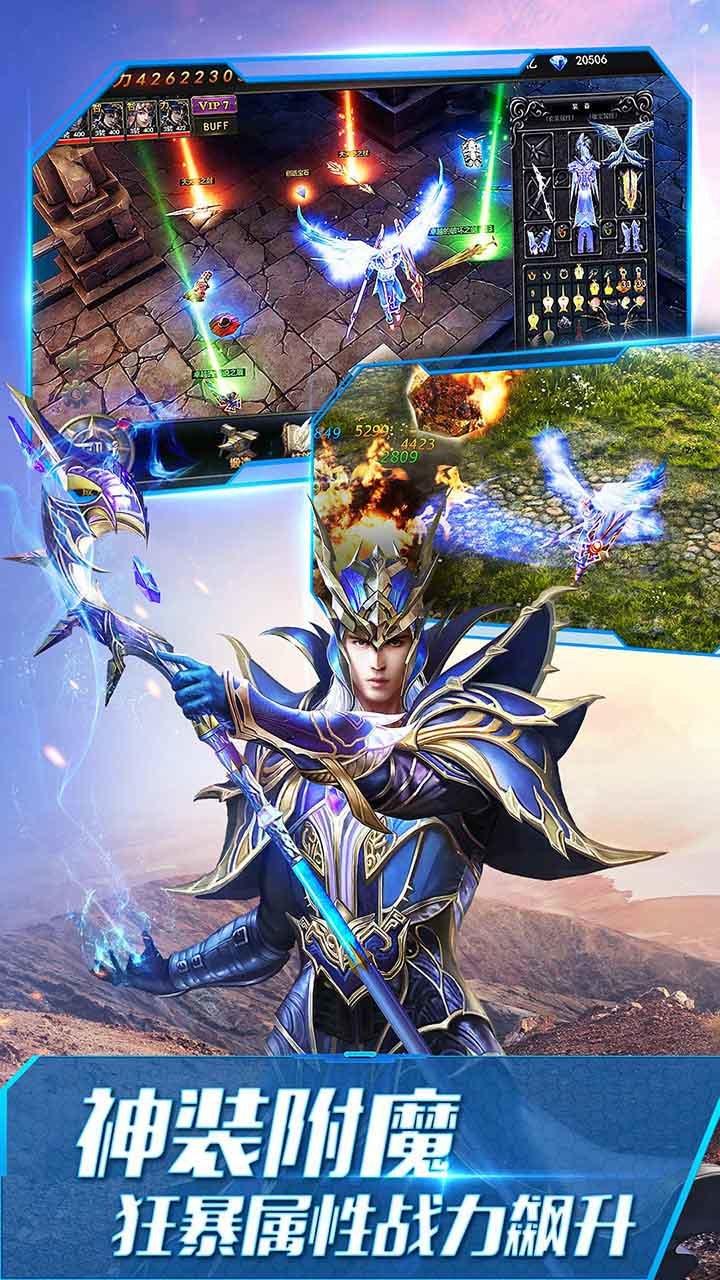 破坏之剑手游(20000钻石)(1)