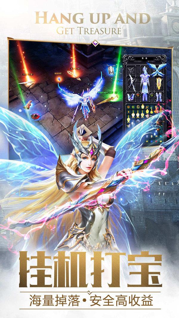 破坏之剑免费钻石版(3)