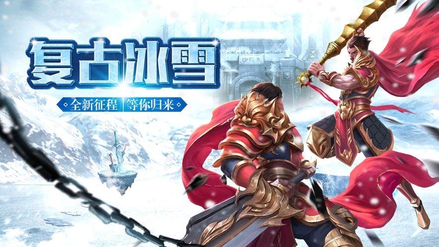 团团游戏沉默冰雪(1)