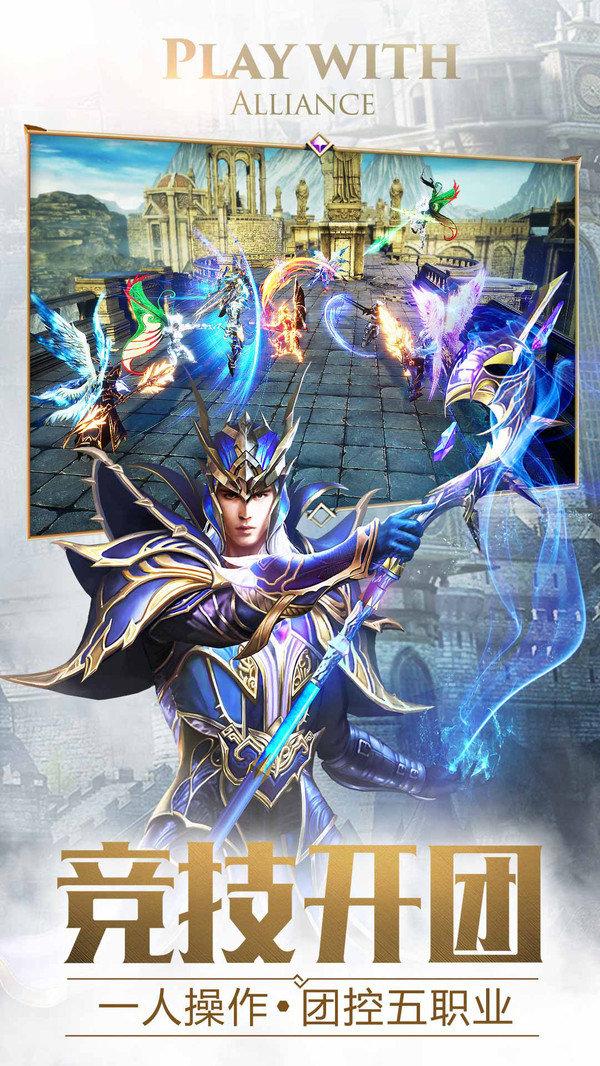 破坏之剑免费钻石版(4)