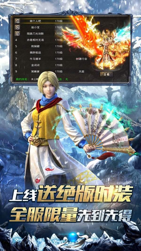 《超变冰雪bt版上海app开发》