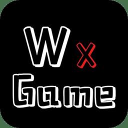 wxgame无邪