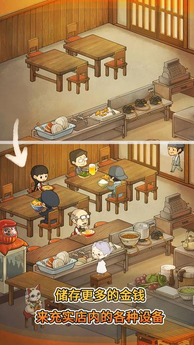 众多回忆的食堂故事破解版(3)