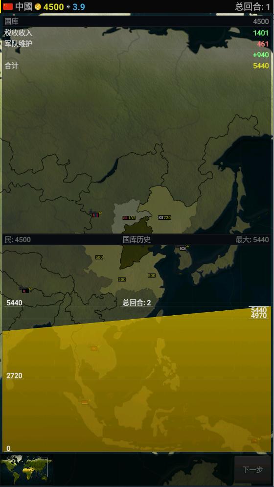 文明时代2中国各朝mod手机版(1)