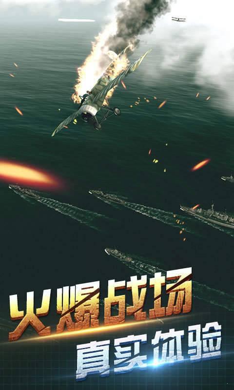 决战长空测试版(2)