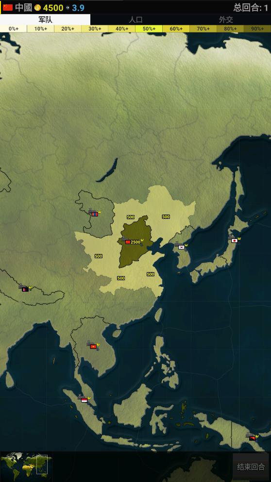 文明时代2中国各朝mod手机版(2)
