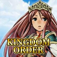 Kingdom Order