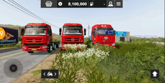 模拟农场20mod国产车(3)