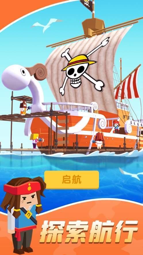 造船贼溜官网版(2)