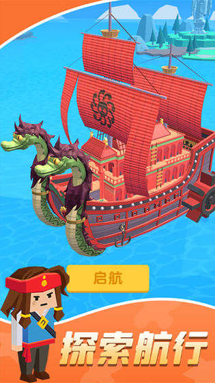 造船贼溜(2)