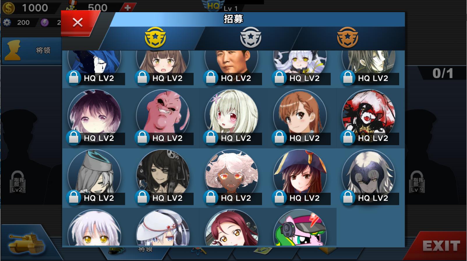 世界征服者4七国联军mod(1)