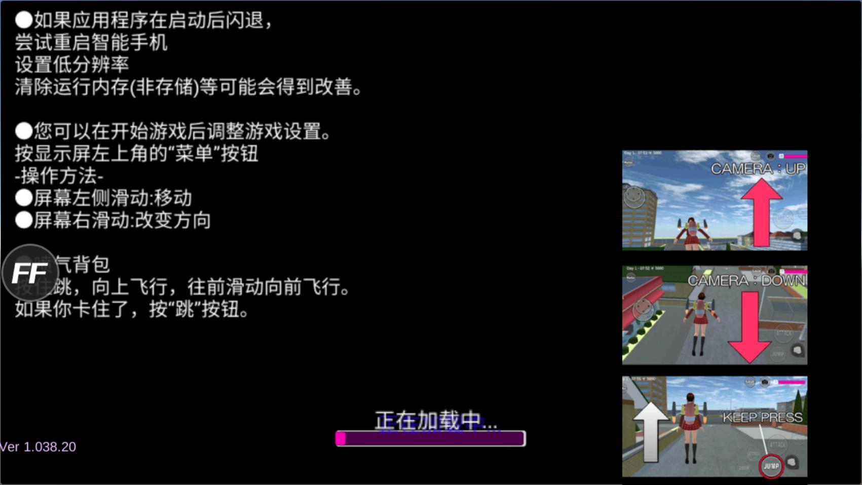 樱花盒子1.038.20最新版(3)