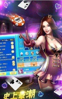 宏图棋牌娱乐(2)