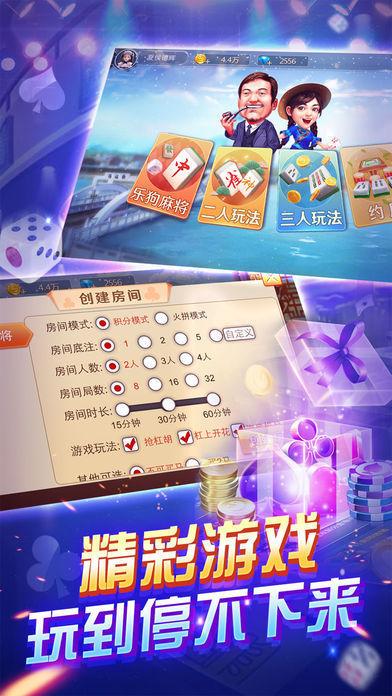 JJ比赛炸金花手机版(3)