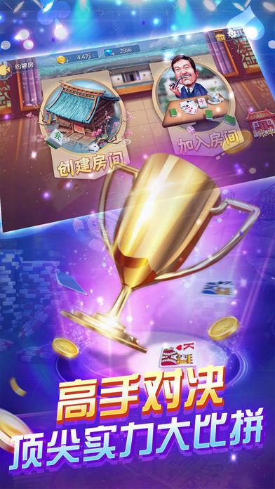 JJ比赛炸金花手机版(2)
