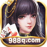 988qcom棋牌